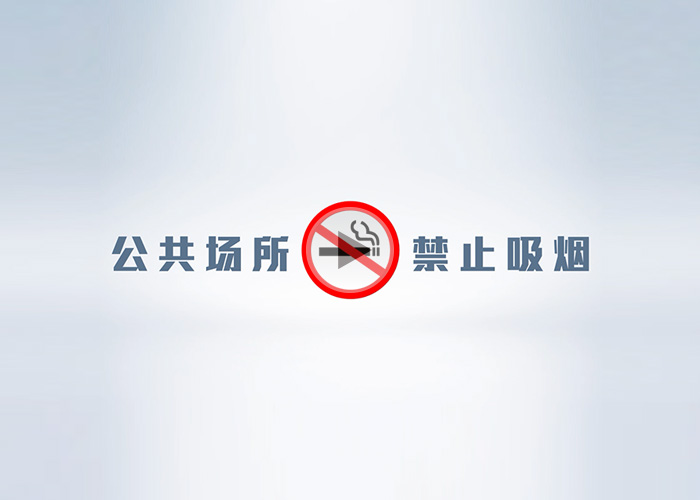互邦国际影视宣传片