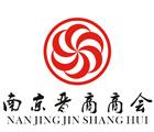 南京晋商商会
