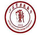 江苏安徽商会