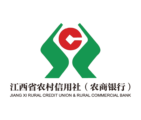 江西省农村信用社